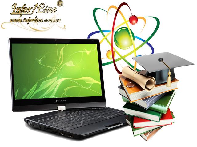 «Организация работы педагогов с применением сетевых технологий»