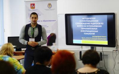 Группа 2: Создание дидактического пособия с использованием информационно-коммуникационных технологий (аудио, видео, он-лайн презентации, облачные технологии)